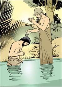 Baptême Jésus-Christ